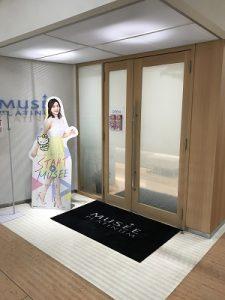 ミュゼアピタドンキ岐阜店入り口